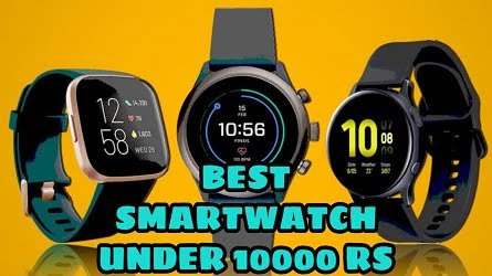 Best Smartwatch Under 10000 Rs